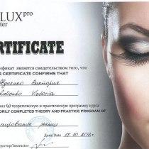 Сертификат Виктории Авдиенко